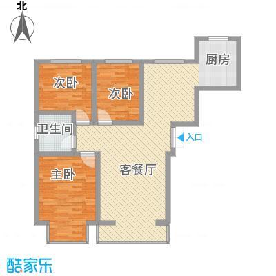 星河丽景112.40㎡星河丽景户型图B户型10室