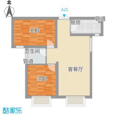 星河丽景79.16㎡星河丽景户型图1#楼-A2户型2室2厅1卫1厨户型2室2厅1卫1厨