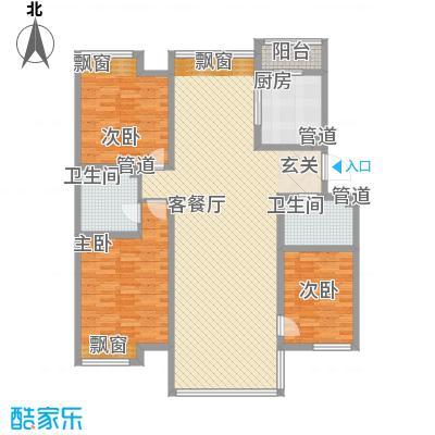 亿利傲东国际亿利傲东国际户型图户型图3室户型3室