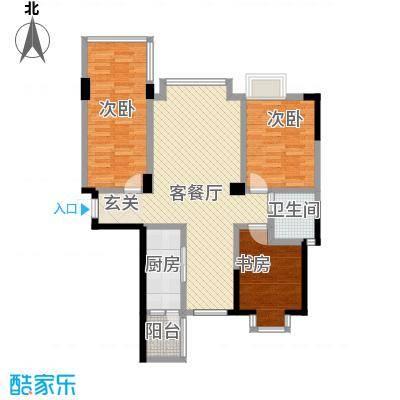 紫贵坊3室2厅户型3室2厅1卫1厨