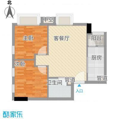 荔景华庭61.47㎡B栋6-13层04户型2室2厅1卫1厨