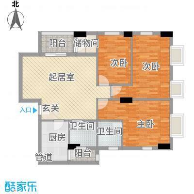 荔景华庭115.25㎡B栋6-13层06户型3室2厅2卫1厨