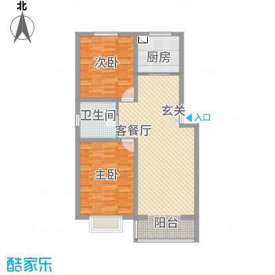 景观花园109.32㎡景观花园户型图2、3、4号楼户型图2室2厅1卫1厨户型2室2厅1卫1厨