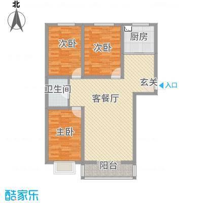 景观花园119.89㎡景观花园户型图1号楼B户型图3室2厅1卫1厨户型3室2厅1卫1厨