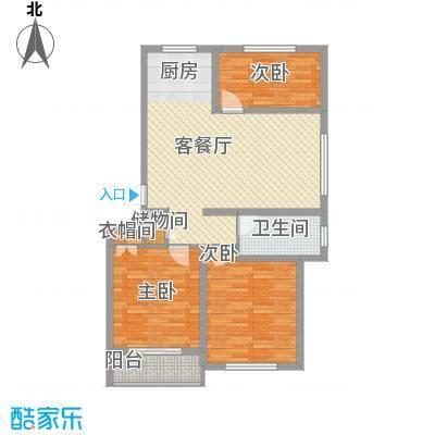 丽和阳光城99.62㎡丽和阳光城户型图5#H户型3室2厅1卫1厨户型3室2厅1卫1厨
