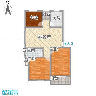 丽和阳光城108.08㎡丽和阳光城户型图9、10、11#R户型3室2厅1卫1厨户型3室2厅1卫1厨