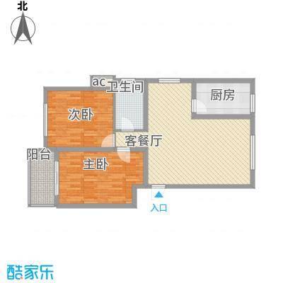 丽和阳光城97.76㎡丽和阳光城户型图I户型2室2厅1卫1厨户型2室2厅1卫1厨