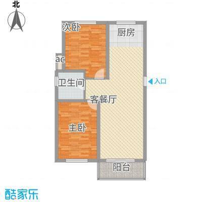 丽和阳光城96.77㎡丽和阳光城户型图K户型2室2厅1卫1厨户型2室2厅1卫1厨