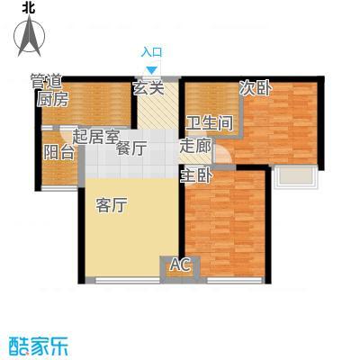 绿地塞尚公馆户型图A6户型 2室2厅1卫