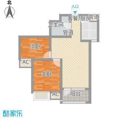 亿科公元2010户型图C户型 2室2厅1卫1厨