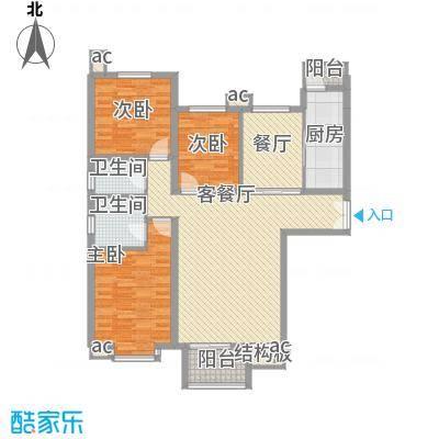 汇雅风尚136.00㎡汇雅风尚户型图一期3号楼J户型3室2厅2卫1厨户型3室2厅2卫1厨