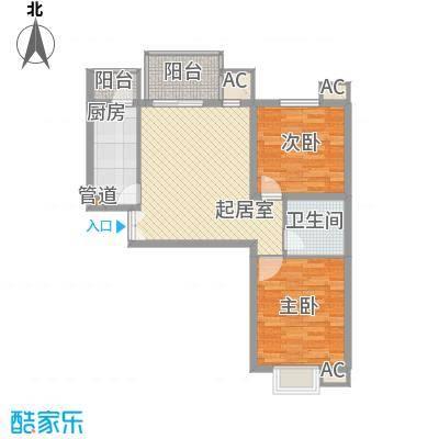 汇雅风尚90.00㎡汇雅风尚户型图一期5号楼G户型2室2厅1卫1厨户型2室2厅1卫1厨