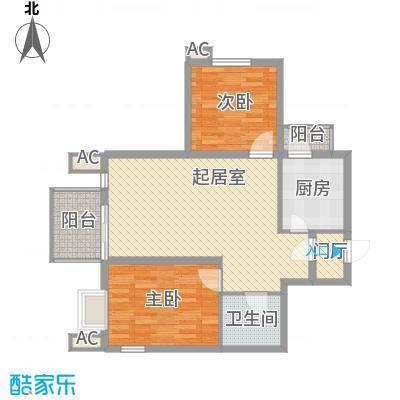 汇雅风尚90.00㎡汇雅风尚户型图一期4、6号楼C户型2室2厅1卫1厨户型2室2厅1卫1厨