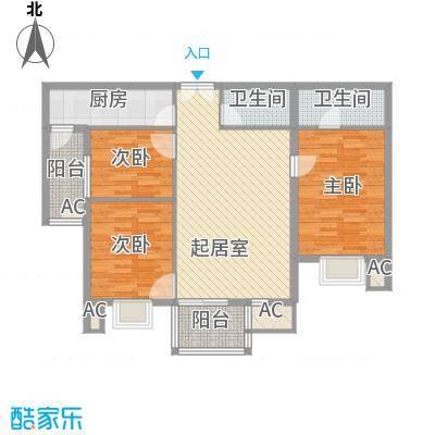 汇雅风尚108.00㎡汇雅风尚户型图一期3号楼H户型3室2厅2卫1厨户型3室2厅2卫1厨