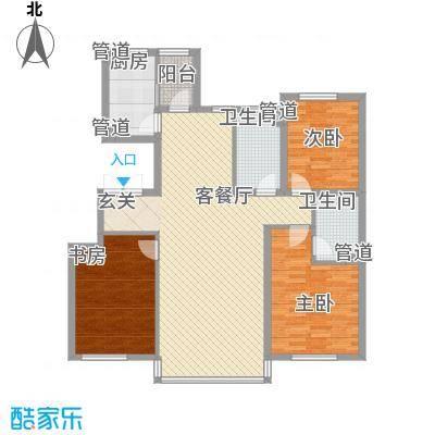 中海锦绣城132.60㎡中海锦绣城户型图户型图3室2厅2卫1厨户型3室2厅2卫1厨