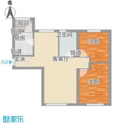 中海锦绣城90.05㎡中海锦绣城户型图户型图2室1厅1卫1厨户型2室1厅1卫1厨