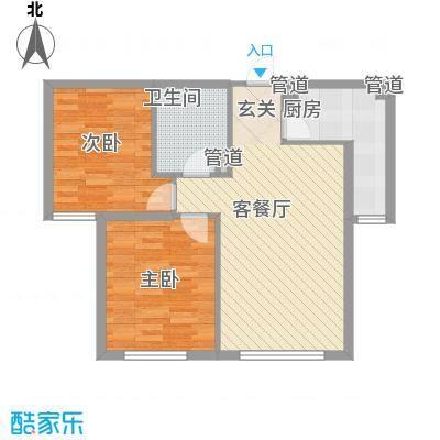 中海锦绣城87.01㎡中海锦绣城户型图户型图2室2厅1卫1厨户型2室2厅1卫1厨
