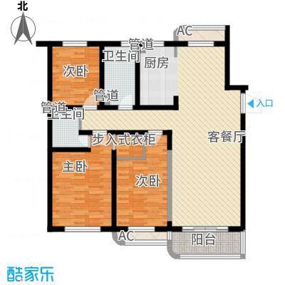 印象江南145.82㎡B5-2-3户型3室2厅2卫1厨