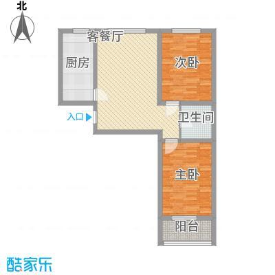西城阳光90.36㎡西城阳光户型图L户型2室1厅1卫1厨户型2室1厅1卫1厨