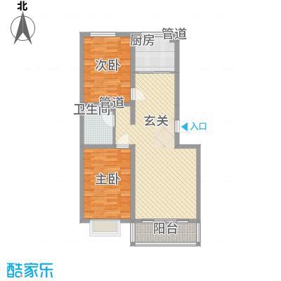 公元大道领誉94.62㎡公元大道领誉户型图A户型2室2厅1卫1厨户型2室2厅1卫1厨