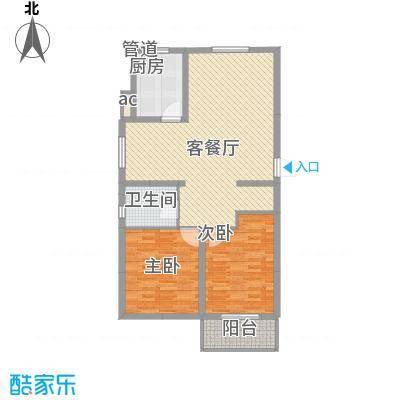 丽和阳光城101.65㎡丽和阳光城户型图C户型2室2厅1卫1厨户型2室2厅1卫1厨