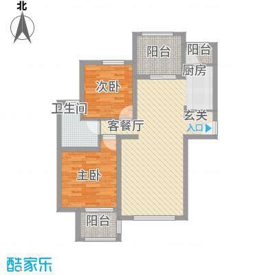 香林郡99.44㎡香林郡户型图XHX-1户型2室2厅1卫1厨户型2室2厅1卫1厨