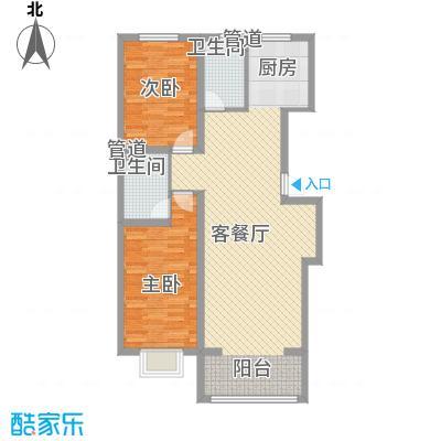 公元大道107.75㎡公元大道户型图P户型2室2厅2卫1厨户型2室2厅2卫1厨