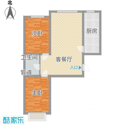 公元大道86.58㎡公元大道户型图M户型2室2厅1卫1厨户型2室2厅1卫1厨