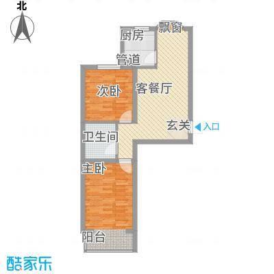 世源佳境78.00㎡世源佳境户型图3A、C户型图2室1厅1卫1厨户型2室1厅1卫1厨