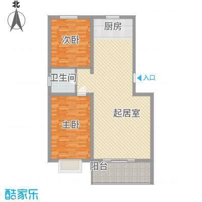 都市新村98.45㎡都市新村户型图A户型2室2厅1卫1厨户型2室2厅1卫1厨