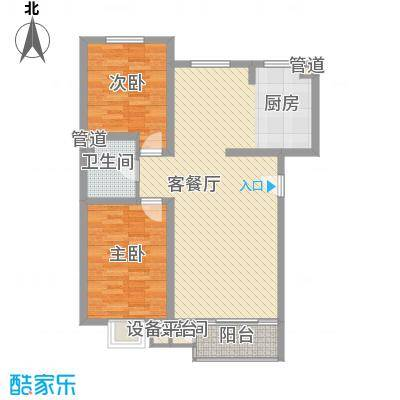 旺第嘉华旺第嘉华户型图户型图2室1厅1卫1厨户型2室1厅1卫1厨