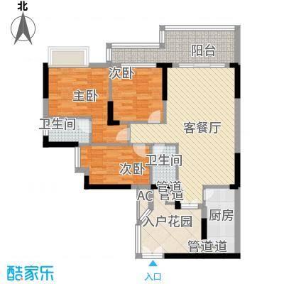 宏新华庭113.43㎡宏新华庭户型图B栋标准层04单元3室2厅1卫1厨户型3室2厅1卫1厨