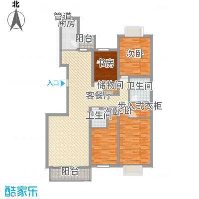 长乐湾169.20㎡长乐湾户型图M户型4室2厅2卫1厨户型4室2厅2卫1厨