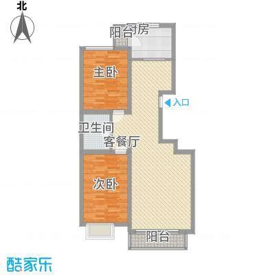 长乐湾113.03㎡长乐湾户型图8号楼2室2厅1卫1厨户型2室2厅1卫1厨