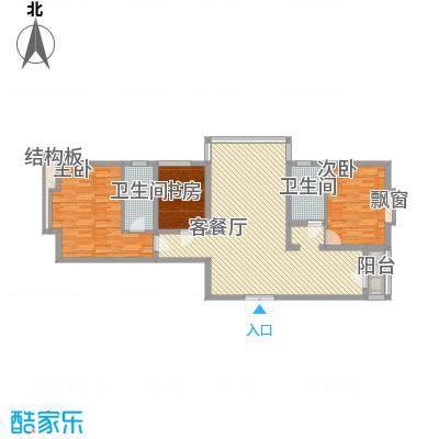 长乐湾131.40㎡长乐湾户型图H户型3室2厅2卫1厨户型3室2厅2卫1厨