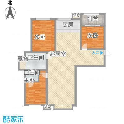 富恒国际富恒国际户型图3室2厅23室2厅2卫1厨户型3室2厅2卫1厨