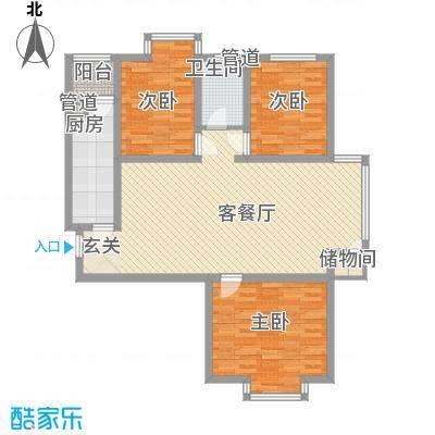 上林湾119.00㎡上林湾户型图24#-2户型3室2厅1卫1厨户型3室2厅1卫1厨