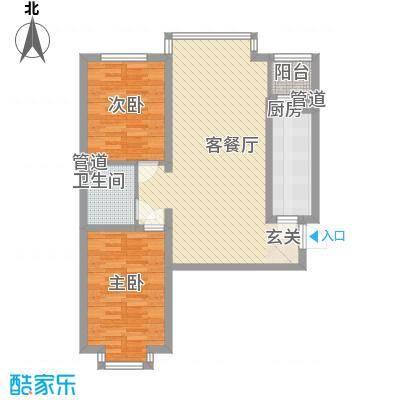 上林湾99.50㎡上林湾户型图24#-1户型2室2厅1卫1厨户型2室2厅1卫1厨
