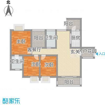 宏城花园宏城花园户型图3室2厅户型图3室2厅2卫1厨户型3室2厅2卫1厨