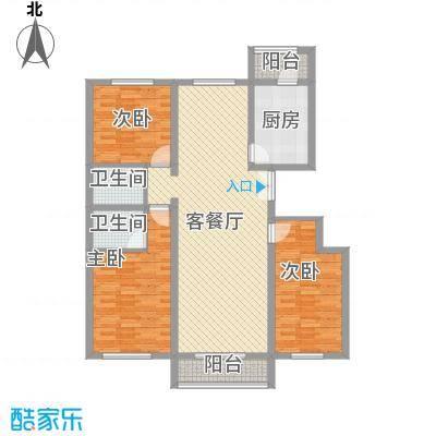 玺园143.19㎡玺园户型图H户型3室2厅2卫1厨户型3室2厅2卫1厨
