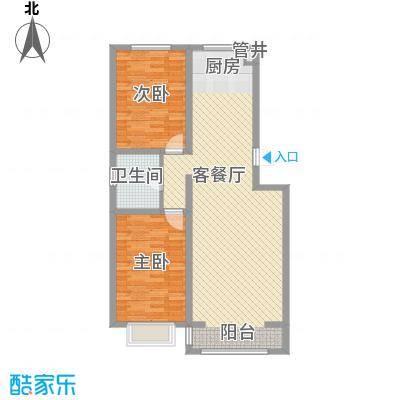 水岸国际103.07㎡水岸国际户型图A户型2室2厅1卫1厨户型2室2厅1卫1厨