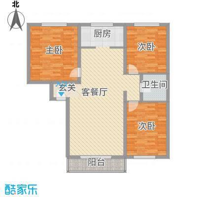万盛佳园131.90㎡万盛佳园户型图户型图3室2厅1卫1厨户型3室2厅1卫1厨