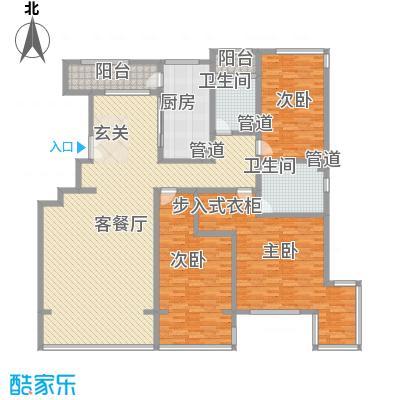 九合国际229.00㎡九合国际户型图户型图3室2厅2卫1厨户型3室2厅2卫1厨