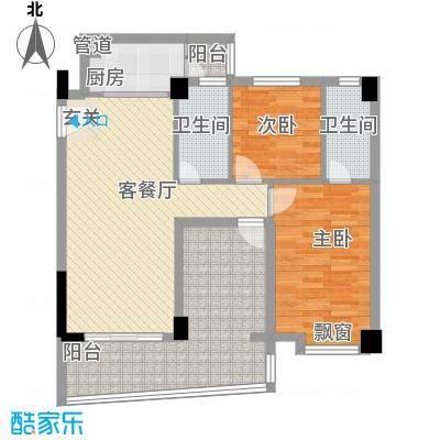 云峰花园四期103.00㎡云峰花园四期户型图4栋01户型2室2厅2卫1厨户型2室2厅2卫1厨
