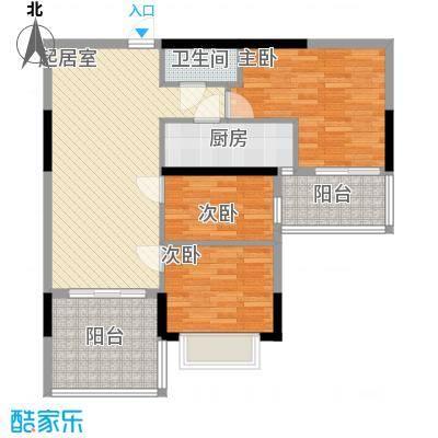 颐秀华庭105.03㎡3室2厅户型3室2厅1卫1厨