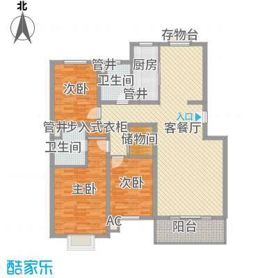 桥华世纪村桥华世纪村户型图户型图4室2厅2卫1厨户型4室2厅2卫1厨