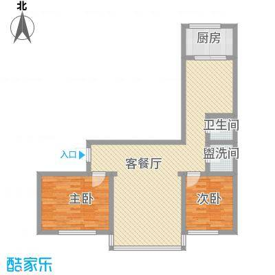 绝对城市101.92㎡绝对城市户型图三期1户型2室2厅1卫1厨户型2室2厅1卫1厨