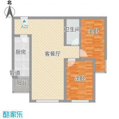 绝对城市87.70㎡绝对城市户型图户型图2室2厅1卫1厨户型2室2厅1卫1厨