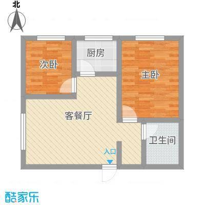 绝对城市74.02㎡绝对城市户型图三期4户型2室2厅1卫1厨户型2室2厅1卫1厨