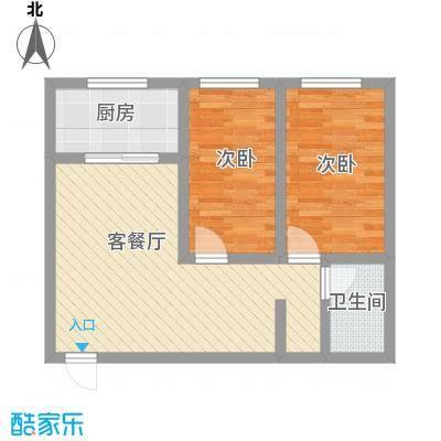 绝对城市72.73㎡绝对城市户型图三期2户型2室2厅1卫1厨户型2室2厅1卫1厨